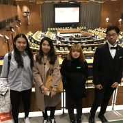 ELI students traveled to New York City in March for a tour of the United Nations